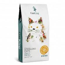 Hrana uscata pentru pisici CooKing Sterelized Catsfără cereale cu carne proaspătă  8 kg.