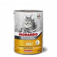 Консервы/влажный корм для кошек/КУРИНАЯ ПЕЧЕНЬ MIGLIOR GATTO PROFESSIONAL FEGATINI DI POLLO 405Г