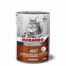 Conserve/hrana umeda pentru pisici/Bucati de rata salbatica si iepure MIGLIOR GATTO CONIGLIO 405g
