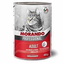 Консервы/влажный корм для кошек/КУСОЧКИ ГОВЯДИНЫ В ЖЕЛЕ MIGLIOR GATTO MANZO 405Г