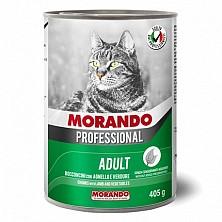 Консервы/влажный корм для кошек/КУСОЧКИ ЯГНЕНКА И ОВОЩИ MIGLIOR GATTO AGNELLO 405Г