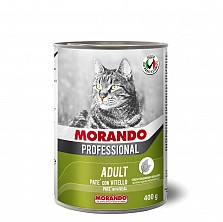 Консервы/влажный корм для кошек/ПАШТЕТ ИЗ ТЕЛЯТИНЫ MIGLIOR GATTO PATE VITELLO 405Г