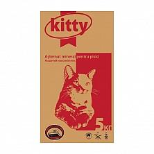 Absorbent pentru toalete pisici(bentonit)-Kitty mediu (2.6-3.2 mm) 5kg