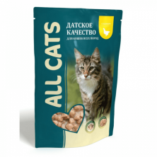 All Cats pui in sos 85 gr.